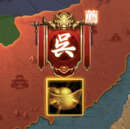 三国戦志のおススメの国