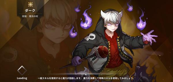 モーレツ戦士のリセマラ・序盤攻略について解説!最強キャラクター・ガチャおすすめランキングも!