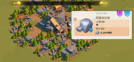 ライキン同盟採石場