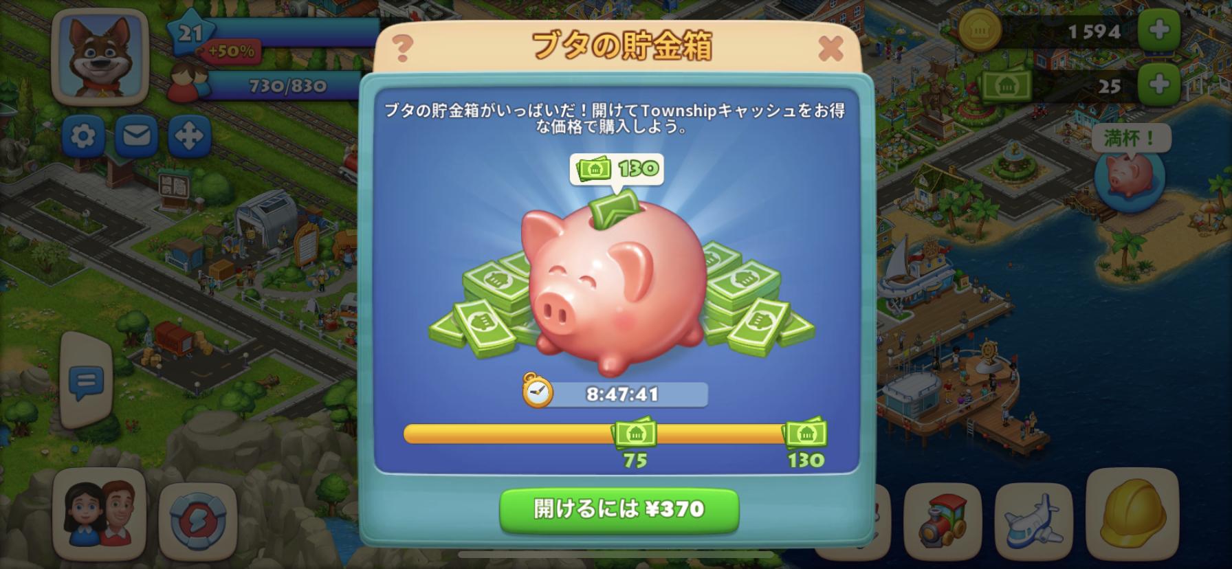 豚の貯金箱とは?