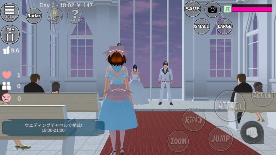 サクラ スクール シミュレーター 結婚 の 仕方 流行りの3D「サクラスクールシミュレーター」の遊び方や操作方法を徹...