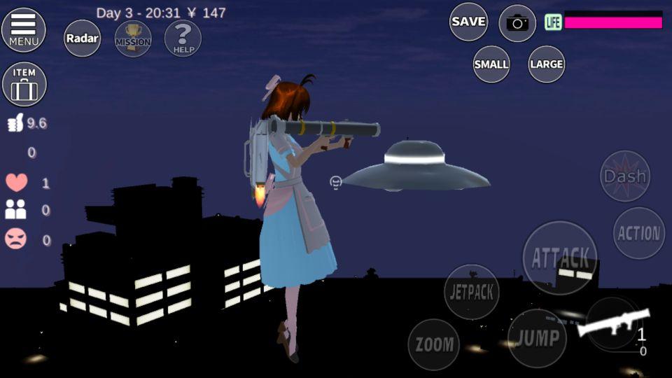 さくら シュミレーター ufo