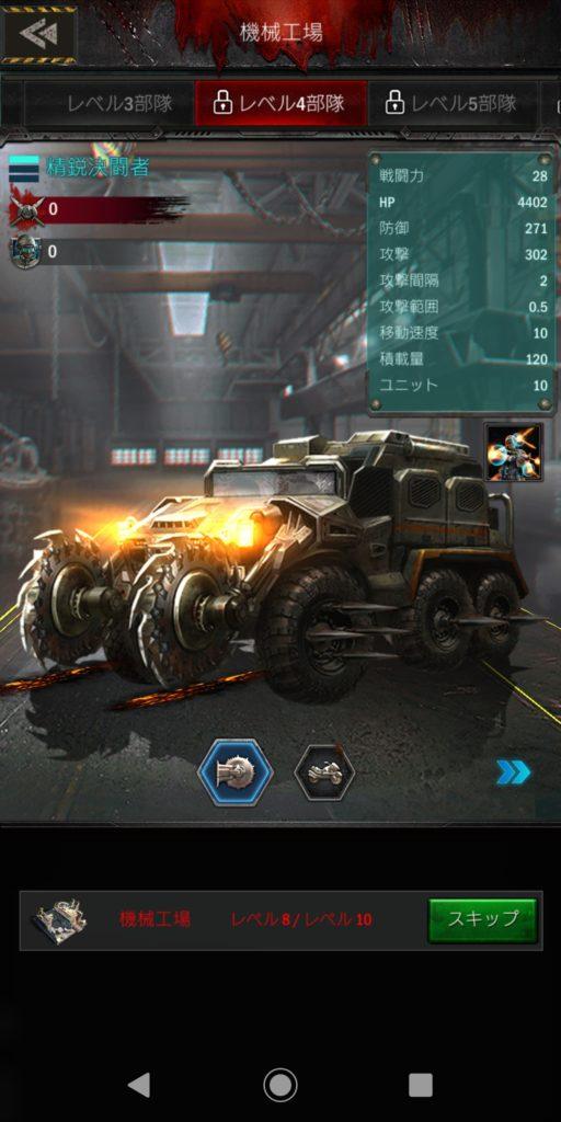 エイジ オブ ゼットの決闘車