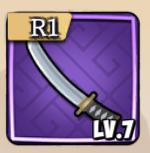 勇者クライシスの剣