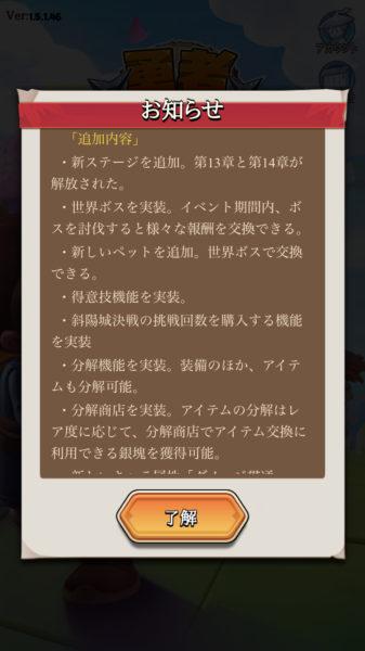 アーチャー 伝説 アップデート 【アーチャー伝説】Part37