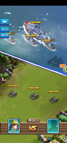 バイク部隊対戦艦
