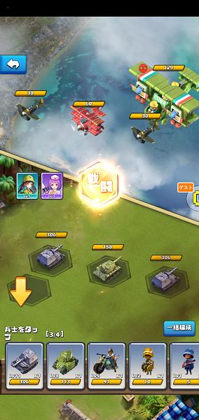 戦車対戦闘機
