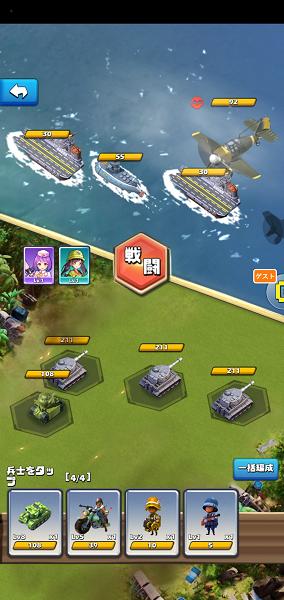 戦車対戦闘機&軍艦