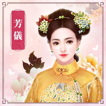 アイアム皇帝の美人女性キャラの画像・スキン一覧について