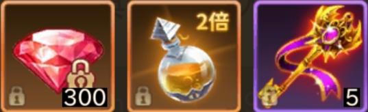 魔剣伝説 特典コード報酬