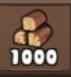 勇者の飯 木材