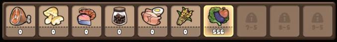 勇者の飯 食材開放