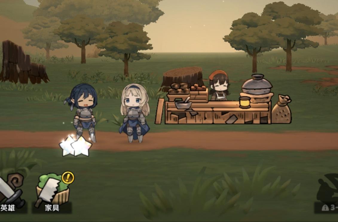 勇者の飯 キャンペーンコイン ホーム画面