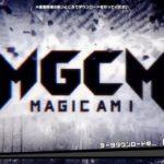 マジカミのゲームタイトル画面