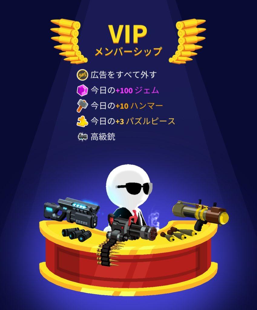 ジョニートリガー VI`P