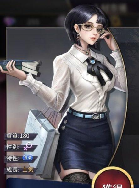 お願い社長!名取美奈