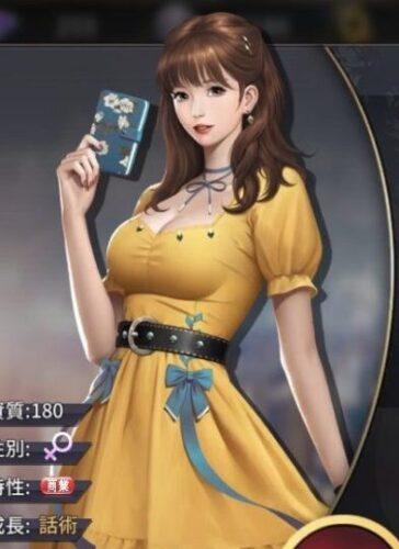 おねがい社長・石橋陽子