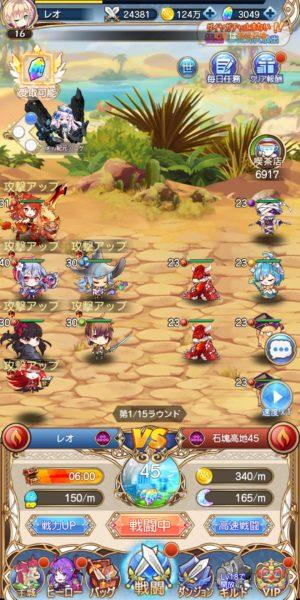 夢境ワールドの戦闘画像