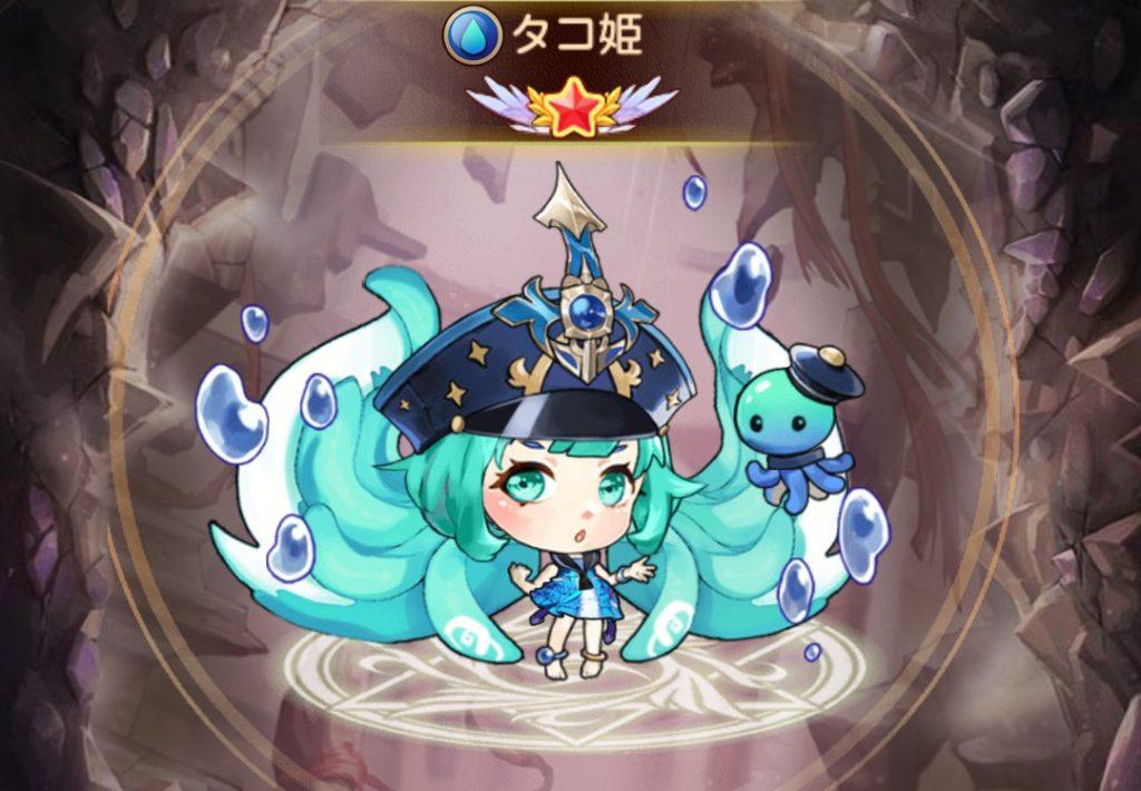 夢境ワールドのタコ姫(赤星)画像