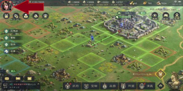 覇王の業のゲーム画面