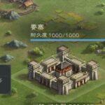 覇王の業の要塞の耐久値