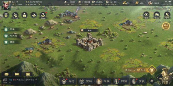 覇王の業の要塞