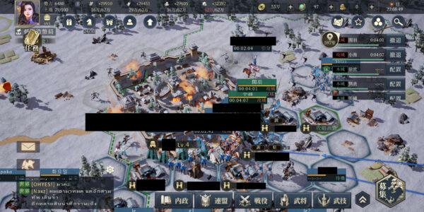 今三国志の攻城画面