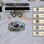 今三国志の砦