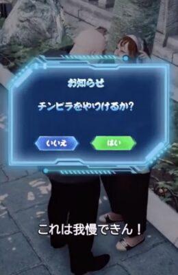 おねがい社長・不思議な広告07