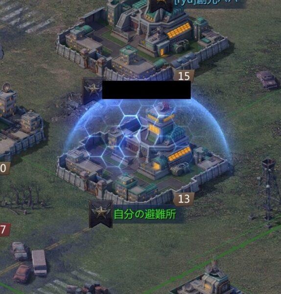 パズル&サバイバルの防衛シールド