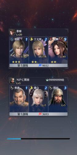 真三國無双のメンバー画像