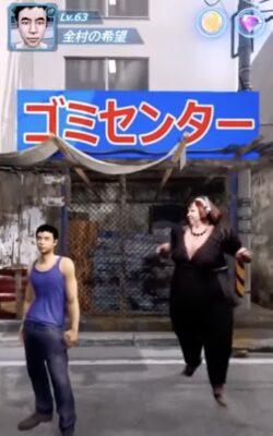 おねがい社長・不思議な広告09