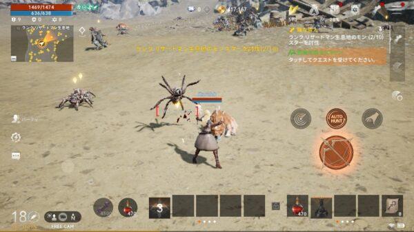 リネージュ2M 戦闘画面