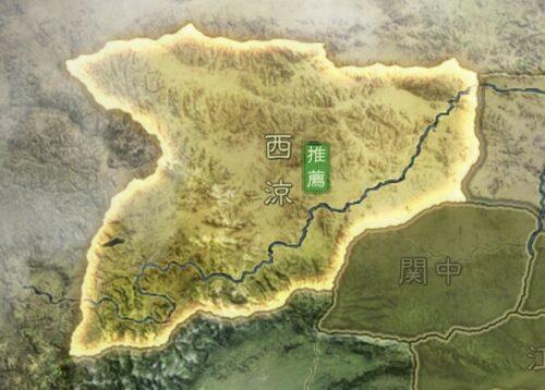 三国志真戦の西涼