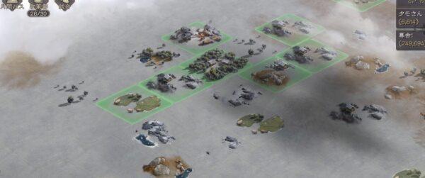 三国志真戦の土地画面