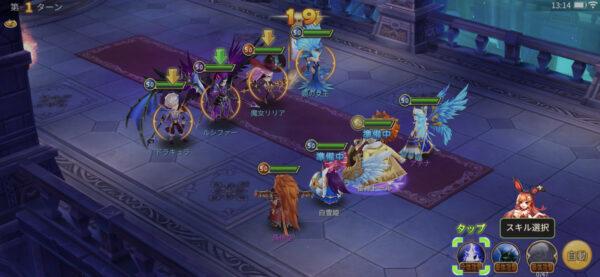 トモダチクエスト ゲーム画面