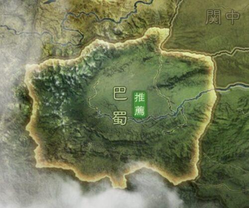 三国志真戦の巴蜀