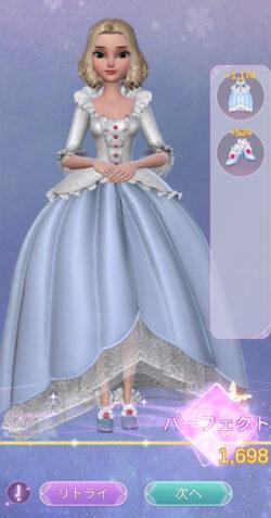 タイムプリンセスの衣装着替え画像