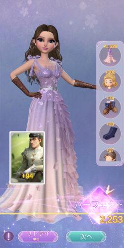 タイムプリンセスの衣装画像