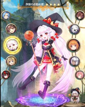 戦姫戦記のキャラ画像