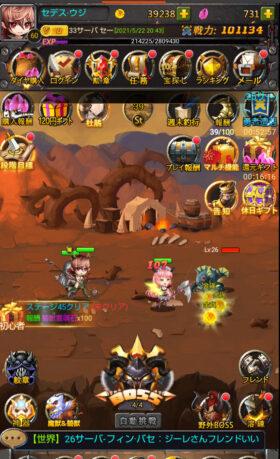戦姫戦記のメインクエスト画像