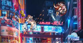 戦姫戦記のホーム画像