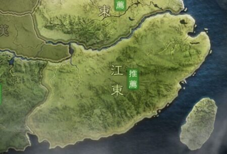三国志真戦の江東