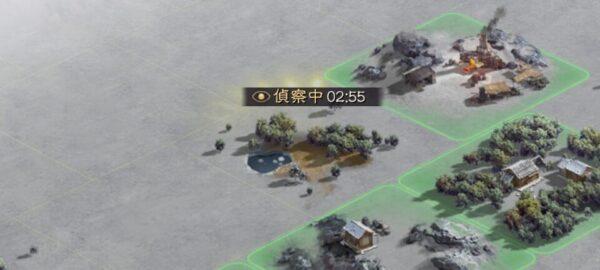 三国志真戦の偵察画面
