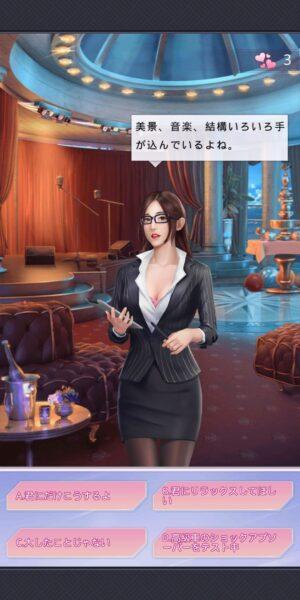 【社長ご決断を】美人や美女キャラクターの画像と入手方法とは?ベビーやデートシステムなども紹介!
