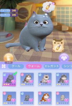 タイムプリンセスの猫を育成する画像
