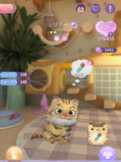 タイムプリンセスの猫にアイテムをあげる画像